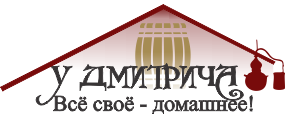 Интернет-магазин «У Дмитрича»