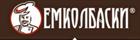 """Мастер класс по изготовлению колбас дома от """"Емколбаски"""" и Павла Агапкина"""