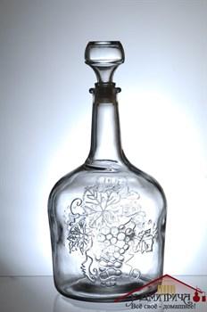 Бутылка стеклянная Фуфырек 1,5 литра - фото 10241