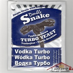Турбо дрожжи Double Snake Vodka - фото 10294
