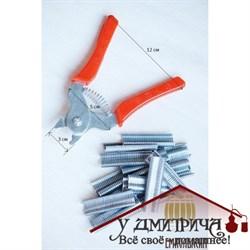 Клипсатор ручной с пружиной - фото 10415