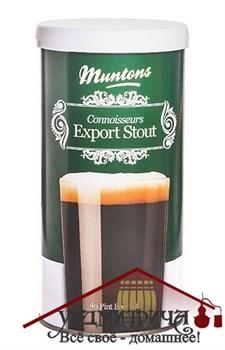 MUNTONS EXPORT STOUT, 1,8 КГ - фото 10425