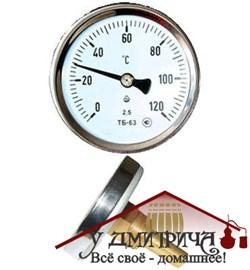 Термометр бимиталлический осевой - фото 10448