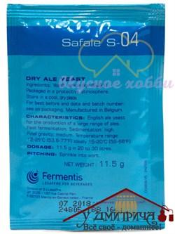 Пивные дрожжи Safale S-04 11,5 г ( элевые-верховые) - фото 10503