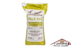 Солод ячменный Pale Ale (Пэйл Эль), Курский солод - фото 10649