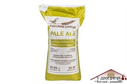 Солод ячменный Pale Ale, Курский солод - фото 10649