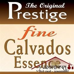 PR CALVADOS 20 ML ESSENCE - фото 10701