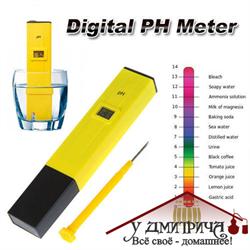 pH-метр - фото 10771
