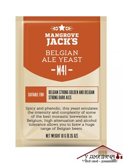 ДРОЖЖИ MANGROVE JACK'S BELGIAN ALE M41, 10 Г - фото 10827