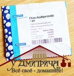"""Стартовые культуры """"BactoFerm T-SP"""" - 25гр - фото 10936"""