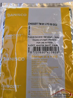 Закваска Даниско Choozit TM 81 (ТМ 82) LYO 50 DCU для производства мягких сыров, Моцареллы, сулугуни, пицца-сыр и других (термофильные культуры) - фото 10946