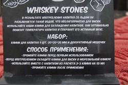 Камни для виски острые углы 2*2*2 см - фото 11063