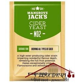 винные дрожжи для сидра Mangrove Jack's Cider M02 - фото 11135
