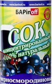 Сок концентрированный Черносмородиновый Баринофф - фото 11156