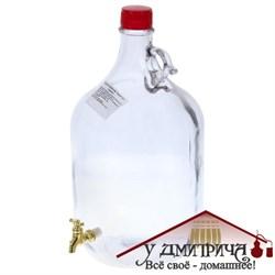 Бутылка стеклянная «Сулия», 5 л  с краном - фото 11203