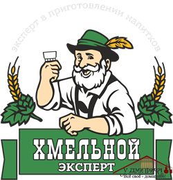 """Дрожжи """"Хмельной эксперт"""" - фото 11267"""