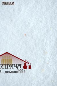 """Старты для КОЛБАС сыровяленых """"КЛАССИКА"""" - 5 гр. (на 1 кг. фарша)  - фото 11326"""