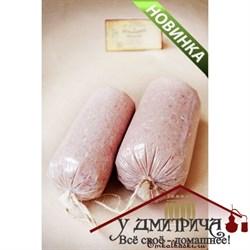 Полиамидная оболочка (для вареных колбас)-60мм, 10 м - фото 11544