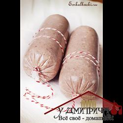 Полиамидная оболочка (для вареных колбас)-60мм, 10 м - фото 11546