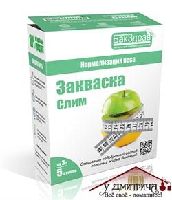 Слим пробиотик - закваска БакЗдрав (стоимость за 1 стик) - фото 11569