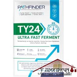 Турбо дрожжи Pathfinder 24  Ultra Fast Ferment, 205 г - фото 11607