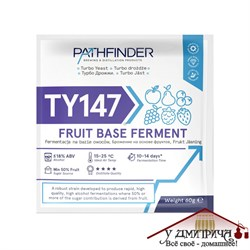 Турбо дрожжи Pathfinder Fruit Base Ferment, 120 гр - фото 11612