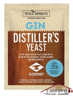 Спиртовые дрожжи Still Spirits Gin? 72 гр - фото 11621