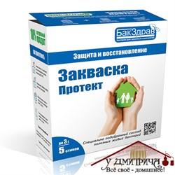 Закваска Протект пробиотик - фото 11623