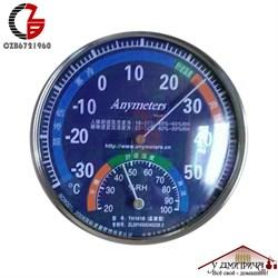 Термометр гигрометр стрелочный синий - фото 11838