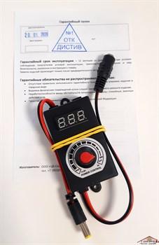 Регулятор напряжения с вольтметром - фото 11964