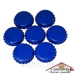 Кронен-пробки для пивных бутылок O 26 мм синие (80 шт.) - фото 11991