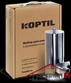 Набор для домашнего копчения Koptil 2.0 - фото 8101
