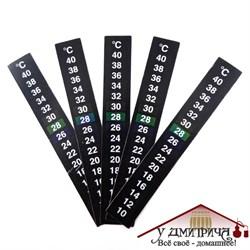 Термометр жидкокристалический - фото 8246