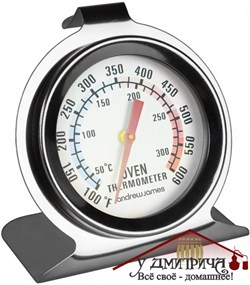 Термометр для духовки - фото 8632