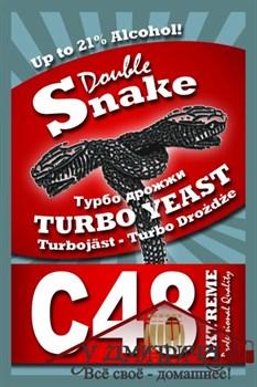 Турбо дрожжи Double Snake C48 - фото 8805