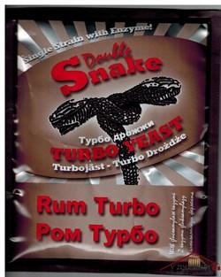Турбо дрожжи Double Snake Rum - фото 8809