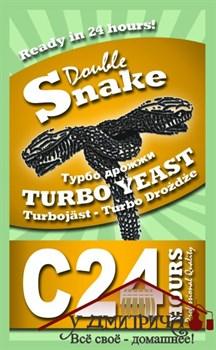 Турбо дрожжи Double Snake C24 - фото 8812