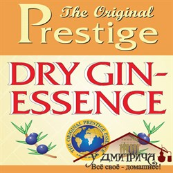 Ароматизатор Dry Gin - фото 8876