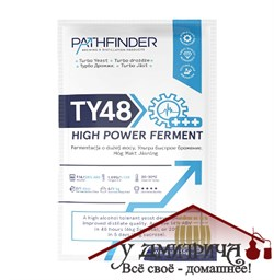 Спиртовые дрожжи Pathfinder 48 Turbo High Power Ferment, 135 г - фото 9916