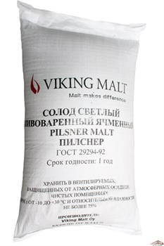 Pilsner malt, Viking malt - фото 9922