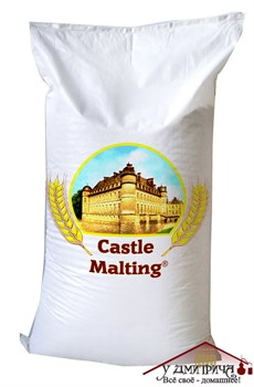 Солод ячменный  вискарный Whisky 35 ppm, Castle Malting - фото 9931