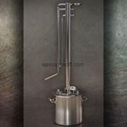 Самогонный аппарат дистиллятор «Сапфир +ВС»