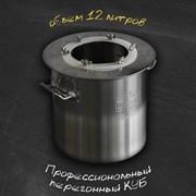 Перегонный куб «Хмельная чарка» 12 литров