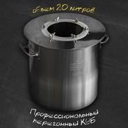 Перегонный куб «Хмельная чарка» 20 литров