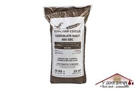 """Солод ячменный пивоваренный """"Шоколадный 900 """" Курский-1 кг"""