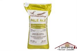 Солод ячменный Pale Ale (Пэйл Эль), Курский солод