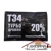 Турбодрожжи Т34