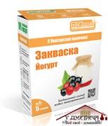Закваска йогурт БакЗдрав