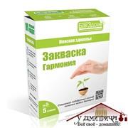 Гармония пробиотик - закваска БакЗдрав