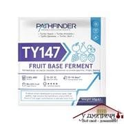 Турбо дрожжи Pathfinder Fruit Base Ferment, 120 гр